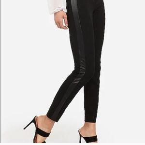 Maurices leggings faux leather side trim large